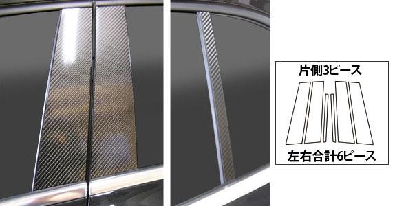 ステッカー【ハセプロ】マジカルカーボンシート ベンツ GLAクラス X156(2014.5~) 2P×左右 シルバー