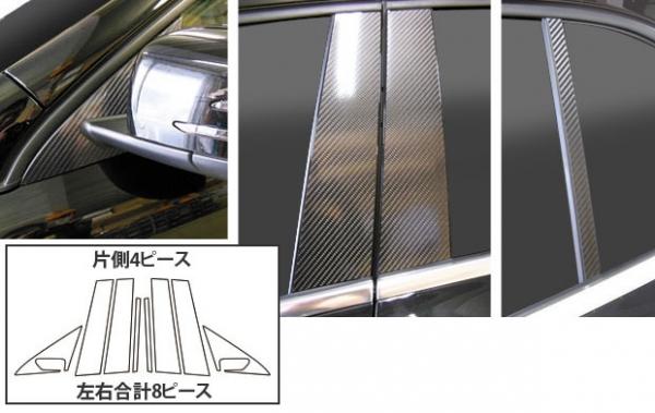ステッカー【ハセプロ】マジカルカーボンシート ベンツ GLAクラス X156(2014.5~) フルセット 3P×左右 マットブラック