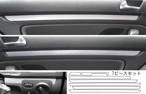 ステッカー【ハセプロ】マジカルカーボンシート フォルクスワーゲン ゴルフ7ヴァリアントTSI 5G(2013.12~) インナートリム ブラック