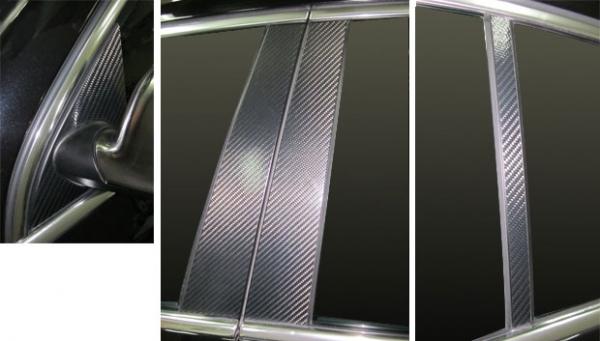 【ハセプロ】マジカルカーボンシート フォルクスワーゲン パサート3C(2006.4~2010.3) 4P×左右 フルセット シルバー