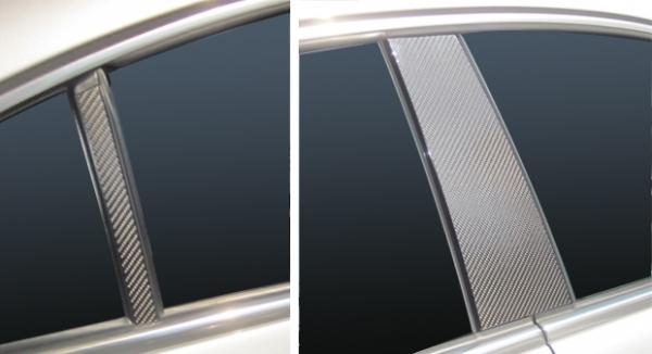 ステッカー【ハセプロ】マジカルカーボンシート フォルクスワーゲン パサートCC 3C(2008.11~) 2P×左右 シルバー