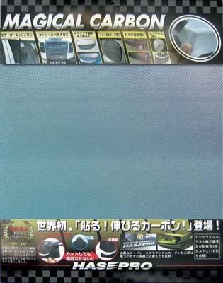 ステッカー【ハセプロ】マジカルカーボンシート フリー Lサイズ(アンドロメダ)