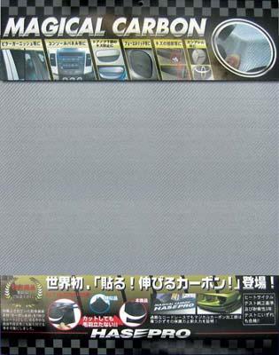 ステッカー【ハセプロ】マジカルカーボンシート フリー Lサイズ(シルバー)