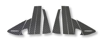 【ハセプロ】マジカルカーボンシート ベンツ AクラスA170 W169(2005.2~2013.1) 5P×左右 ブラック