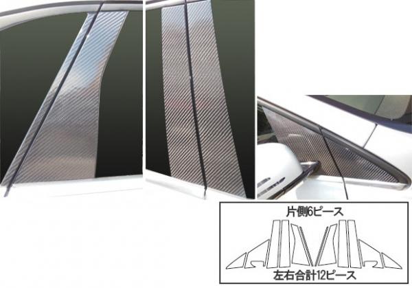 ステッカー【ハセプロ】マジカルカーボンシート ベンツ Bクラス W246(2012.4~) フルセット 6P×左右 ブラック