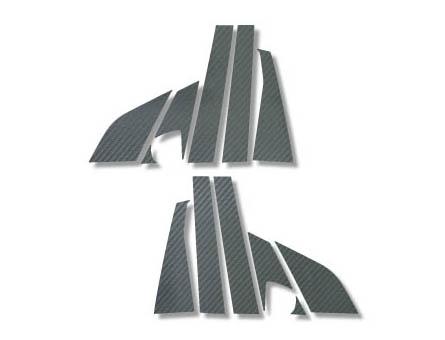 ステッカー【ハセプロ】マジカルカーボンシート ベンツ BクラスB170 W245(2006.1~2012.4) 6P×左右 ブラック