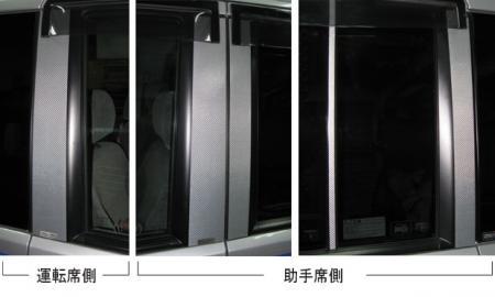 【ハセプロ】マジカルカーボンシート ホンダ ステップワゴンRF3~8 後期(2003.6~2005.4)スパーダ除く ブラック