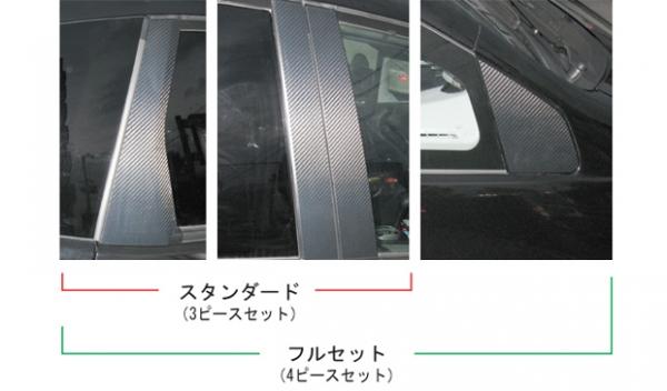 【ハセプロ】マジカルカーボンシート ホンダ フィット/フィットRS GE6~9(2007.10~)/フィットハイブリッド GP1(2011.6~) ブラック