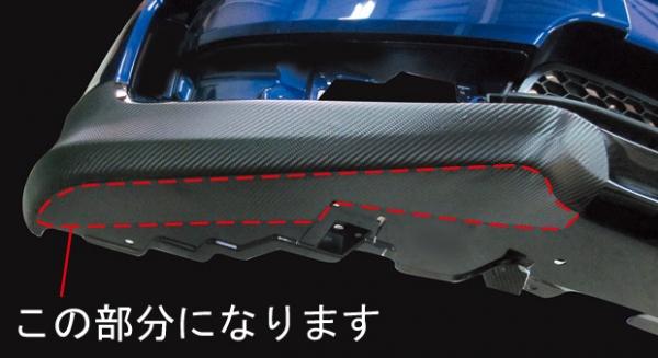 【ハセプロ】マジカルカーボンシート ホンダ フィットRS GE6~9(2007.10~) フロントバンパーサイドアンダーガーニッシュ ガンメタ