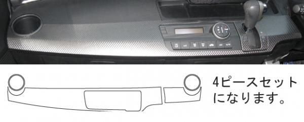 【ハセプロ】マジカルカーボンシート ホンダ フリードGB3・4(2008.5~)フリードスパイクGB3・4(2010.7~) インナーパネルセット ブラック