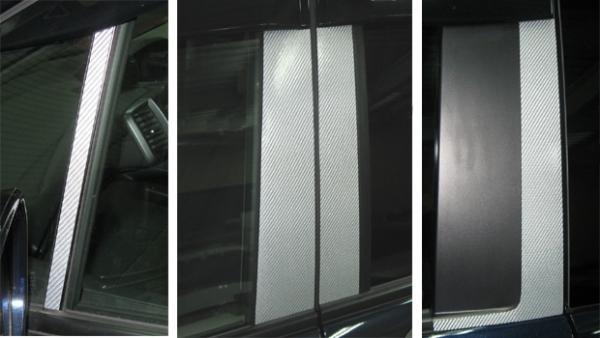 【ハセプロ】マジカルカーボンシート ホンダ フリードGB3・4(2008.5~)フリードスパイクGB3・4(2010.7~) フルセットバイザーカットタイプ ブラック
