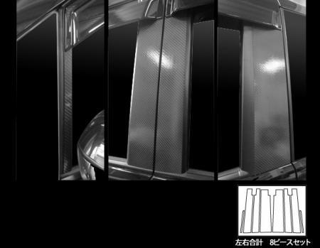 【ハセプロ】マジカルカーボンシート ホンダ ステップワゴンスパーダRK5・6(09.10~)ステップワゴンRK1・2(09.10~) バイザーカットタイプ ブラック