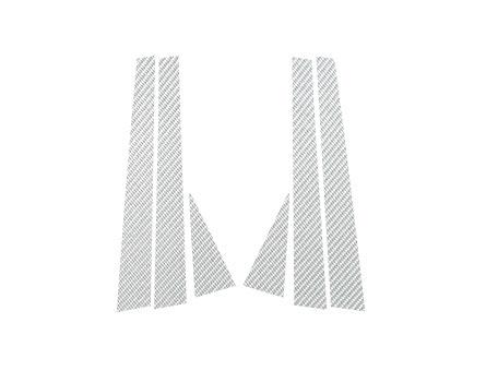 ステッカー【ハセプロ】マジカルカーボンシート ホンダ ストリームRN1~4 銀
