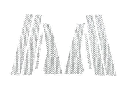 ステッカー【ハセプロ】マジカルカーボンシート ホンダ ストリームRN6~9(2006.7~)前期/後期 銀