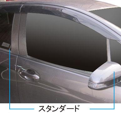 ステッカー【ハセプロ】マジカルカーボンシート トヨタ ヴィッツ KSP/NSP/NCP130系(2010.12~) 3P×左右 ガンメタ
