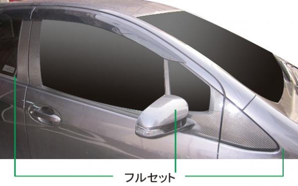 ステッカー【ハセプロ】マジカルカーボンシート トヨタ ヴィッツ KSP/NSP/NCP130系(2010.12~) フルセット 6P×左右 ブラック