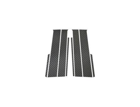 ステッカー【ハセプロ】マジカルカーボンシート トヨタ ヴィッツ90系 スタンダードセット 黒