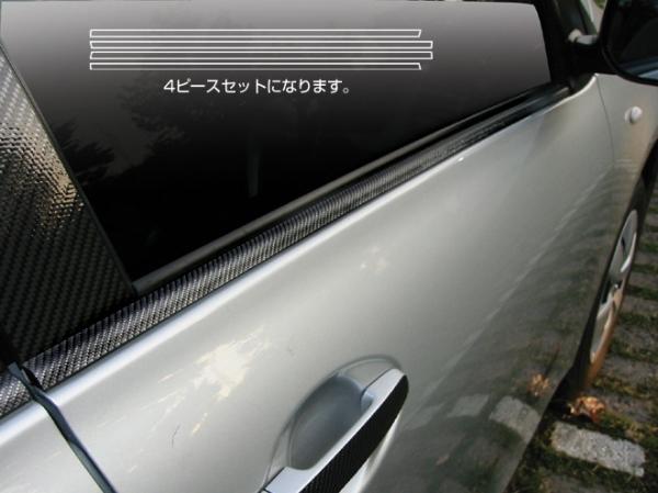 ステッカー【ハセプロ】マジカルカーボンシート トヨタ カローラアクシオ NZE/ZRE140系(Xのみ対応) ウインドーモール 黒