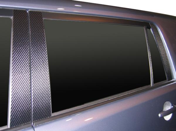 【ハセプロ】マジカルカーボンシート トヨタ カローラルミオンZRE/NZE150N系 バイザーカットタイプ シルバー
