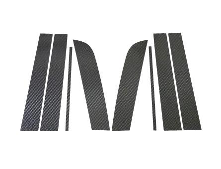 ステッカー【ハセプロ】マジカルカーボンシート トヨタ カローラルミオンZRE/NZE150N系 ブラック