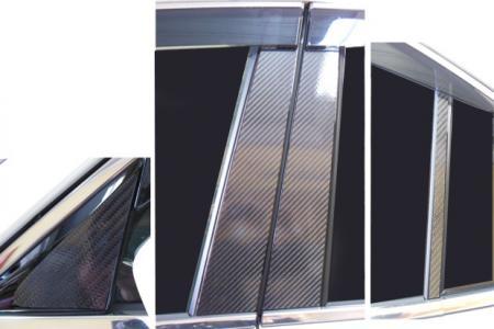 ステッカー【ハセプロ】マジカルカーボンシート トヨタ クラウン GRS210系(2012.12~) バイザ-カット 4P×左右 ブラック