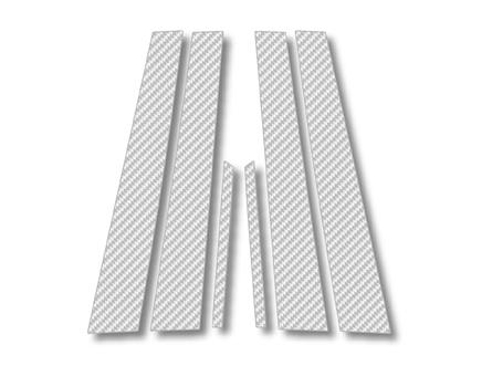 ステッカー【ハセプロ】マジカルカーボンシート トヨタ クラウン(ゼロクラウン)GRS180系 銀