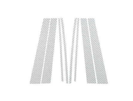 ステッカー【ハセプロ】マジカルカーボンシート トヨタ クラウンエステートワゴン JZS170系 銀
