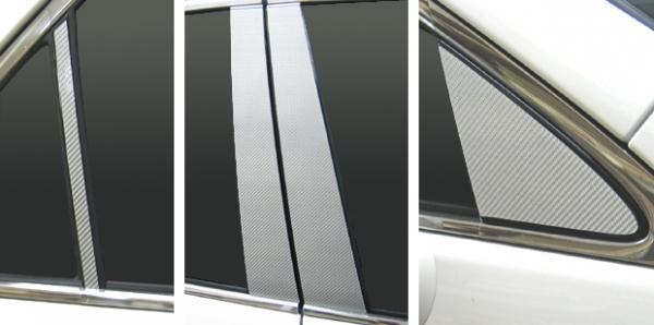 ステッカー【ハセプロ】マジカルカーボンシート トヨタ クラウンマジェスタURS200系(2009/3~) シルバー