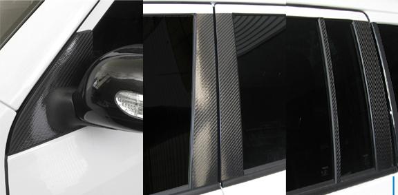 ステッカー【ハセプロ】マジカルカーボンシート トヨタ サクシード NCP50系(2002.7~) フルセット ブラック