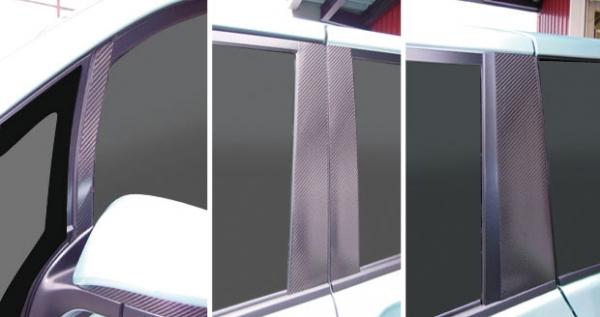 【ハセプロ】マジカルカーボンシート トヨタ ヴォクシー ZWR/ZRR80系(2014.1~) 4P×左右 シルバー