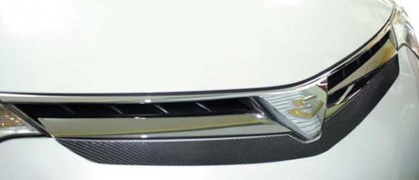 ステッカー【ハセプロ】マジカルカーボンシート トヨタ エスティマ50系 後期エスティマ及び前期アエラス以外に対応 フロントグリルガーニッシュ 銀