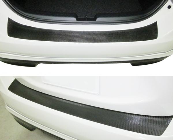 ステッカー【ハセプロ】マジカルカーボンシート トヨタ アクア NHP10(2011/12~) カーゴステップガード ガンメタ