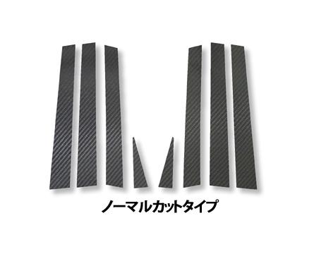 【ハセプロ】マジカルカーボンシート トヨタ エスティマMCR・ACR/30・40W(2000.1~05.12) 4P×2 バイザーカットタイプ シルバー