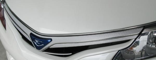 ステッカー【ハセプロ】マジカルカーボンシート トヨタ エスティマハイブリッド AHR-20W(2008.12~)後期 フロントグリル ブルー