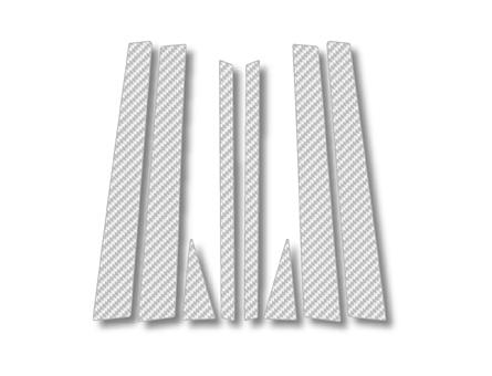 ステッカー【ハセプロ】マジカルカーボンシート トヨタ イプサム 銀