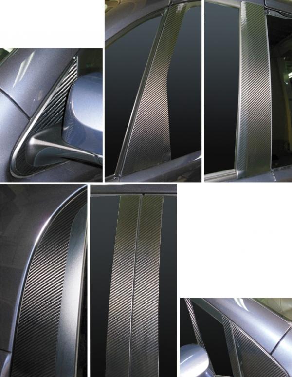 ステッカー【ハセプロ】マジカルカーボンシート トヨタ スペイド NSP/NCP140系(2012.7~) 9P×左右 シルバー