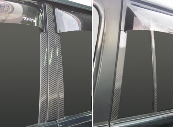 【ハセプロ】マジカルカーボンシート トヨタ ランドクルーザーHZJ・HDJ81V/FZJ・FJ80G(1989.10~96.8)バイザーカット 5P×左右 ガンメタ