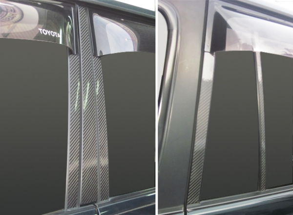 【ハセプロ】マジカルカーボンシート トヨタ ランドクルーザーHZJ・HDJ81V/FZJ・FJ80G(1989.10~96.8)バイザーカット 5P×左右 シルバー