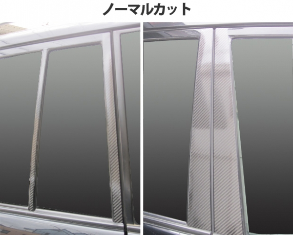 ステッカー【ハセプロ】マジカルカーボンシート トヨタ ランドクルーザーUZJ100W(1998.1~2007.7) 4P×左右 シルバー
