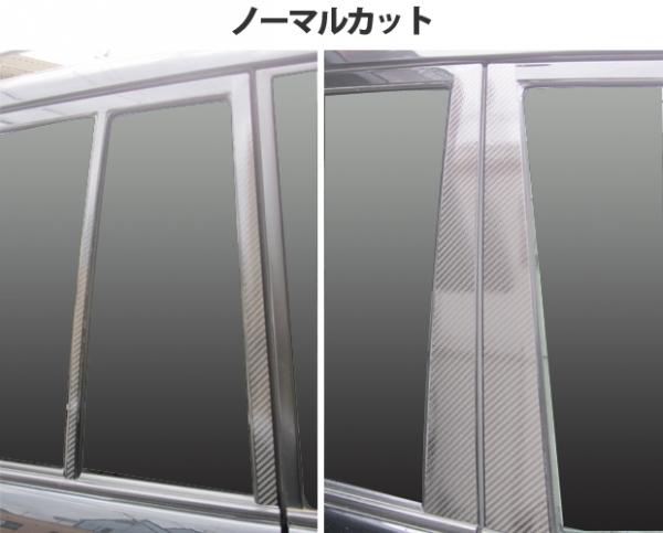 【ハセプロ】マジカルカーボンシート トヨタ ランドクルーザーUZJ100W(1998.1~2007.7) 4P×左右 ブラック