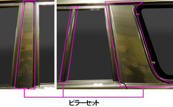ステッカー【ハセプロ】マジカルカーボンシート トヨタ ランドクルーザー70 GRJ76K(2014.8~) 3P×左右 シルバー