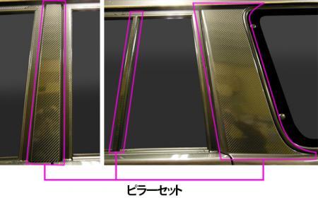 ステッカー【ハセプロ】マジカルカーボンシート トヨタ ランドクルーザー70 GRJ76K(2014.8~) 3P×左右 ブラック