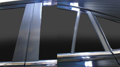 ステッカー【ハセプロ】マジカルカーボンシート トヨタ ハリアー ZSU60W/65W(2013.2~) 4P×左右 ブラック