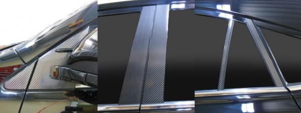 ステッカー【ハセプロ】マジカルカーボンシート トヨタ ハリアー ZSU60W/65W(2013.2~) フルセット 6P×左右 ブラック