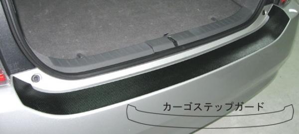 【ハセプロ】マジカルカーボンシート トヨタ プリウスNHW20(2003.9~) カーゴステップガード ブラック