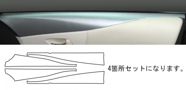 【ハセプロ】マジカルアートレザー レクサスHS HS250h ANF10(2009.7~) ドアインナーパネル シルバー