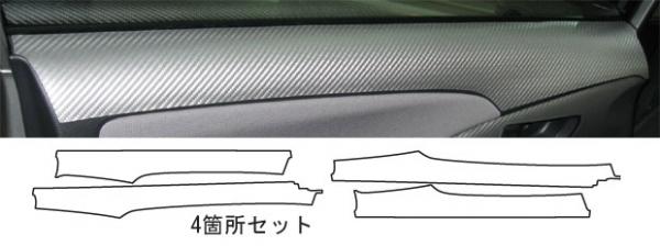 【ハセプロ】マジカルアートレザー トヨタウィッシュZGE20系(2009.4~) ドアインナーパネル シルバー