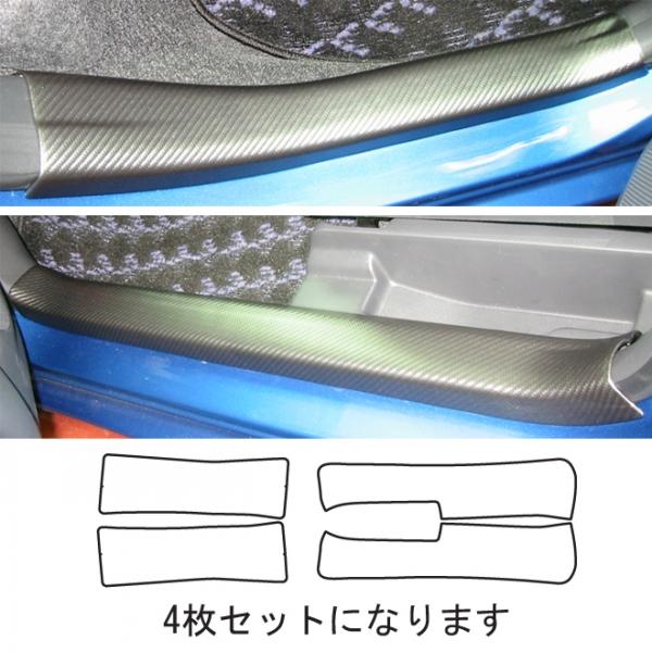 【ハセプロ】マジカルアートレザー トヨタラクティス NCP/SCP100系 キッキングプレート シルバー