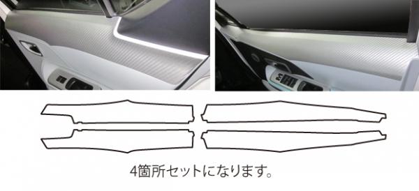 【ハセプロ】マジカルアートレザー トヨタ アクア NHP10(2011/12~) ドアインナーパネル ブラック