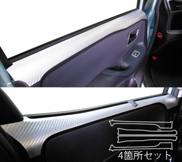 【ハセプロ】マジカルアートレザー トヨタ ヴォクシー ZWR/ZRR80系(2014.1~) ドアインナーパネル ブラック